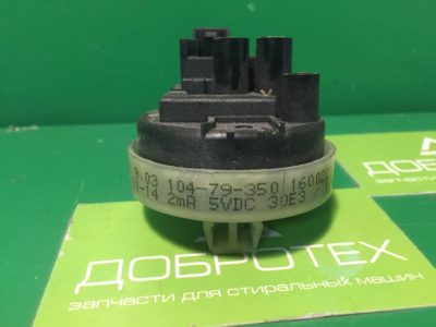 Прессостат Ariston Indesit 16002233300 C00264321
